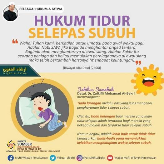 Haram Ke Tidur Selepas Subuh Sarawak News Network